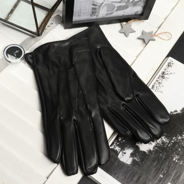 Перчатки мужские, подклад - искусственный мех, р-р 10,5, чёрные