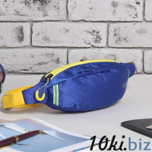 Сумка поясная на молнии, 1 отдел, цвет синий купить в Беларуси - Поясные сумки