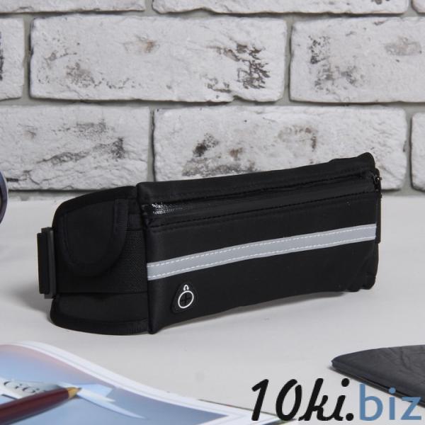 Сумка поясная на молнии, 1 отдел, 2 наружных кармана, цвет чёрный купить в Гродно - Поясные сумки