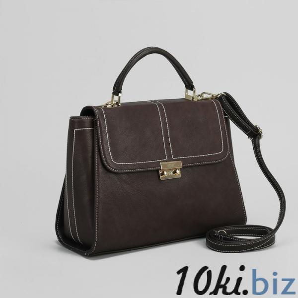Сумка женская, отдел с перегородкой, наружный карман, длинный ремень, цвет коричневый купить в Гродно - Женские сумочки и клатчи