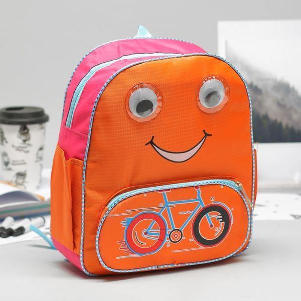 """Рюкзак детский """"Велосипед"""", отдел на молнии, 3 наружных кармана, цвет оранжевый/малиновый"""