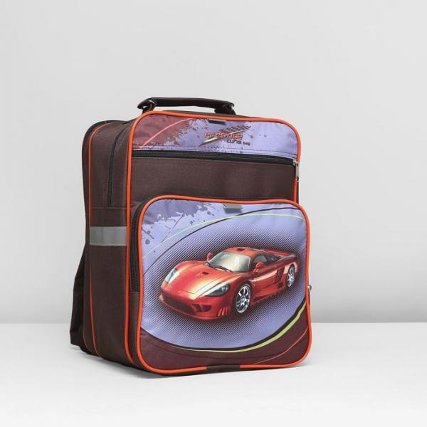 Рюкзак школьный на молнии, 2 отдела, 2 наружных кармана, цвет оранжевый/коричневый