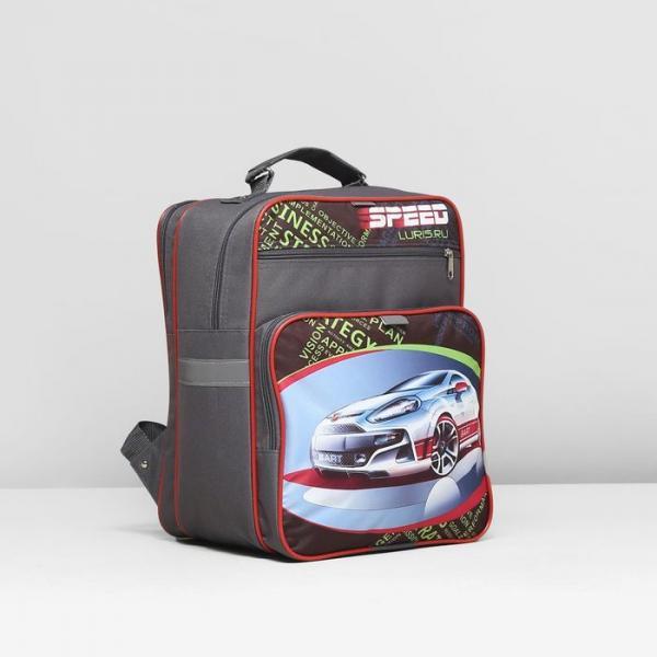 Рюкзак школьный на молнии, 2 отдела, 2 наружных кармана, цвет серый/разноцветный