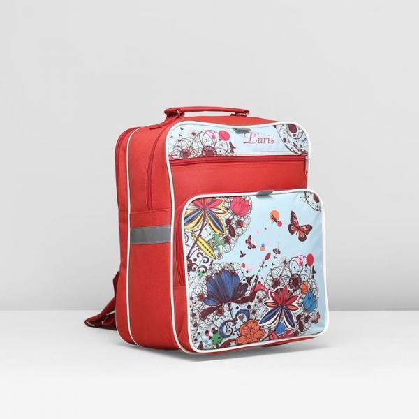 Рюкзак школьный на молнии, 2 отдела, 2 наружных кармана, цвет серый/красный