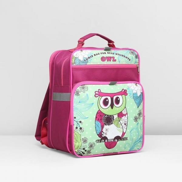 Рюкзак школьный на молнии, 2 отдела, 2 наружных кармана, цвет зелёный/фуксия