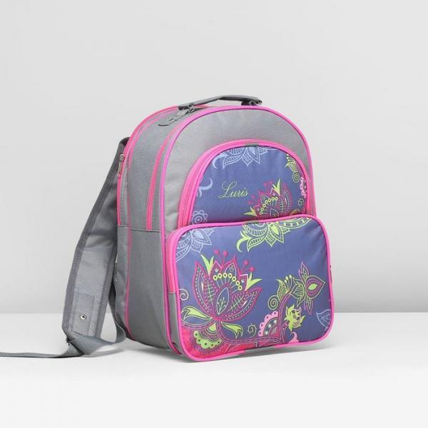 Рюкзак школьный, 2 отдела на молнии, 2 наружных кармана, цвет серый/розовый