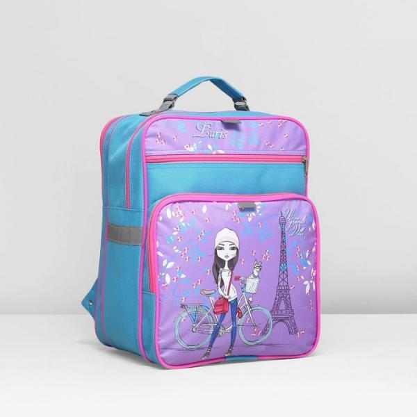 Рюкзак школьный, 2 отдела на молниях, 2 наружных кармана, цвет сиреневый/голубой