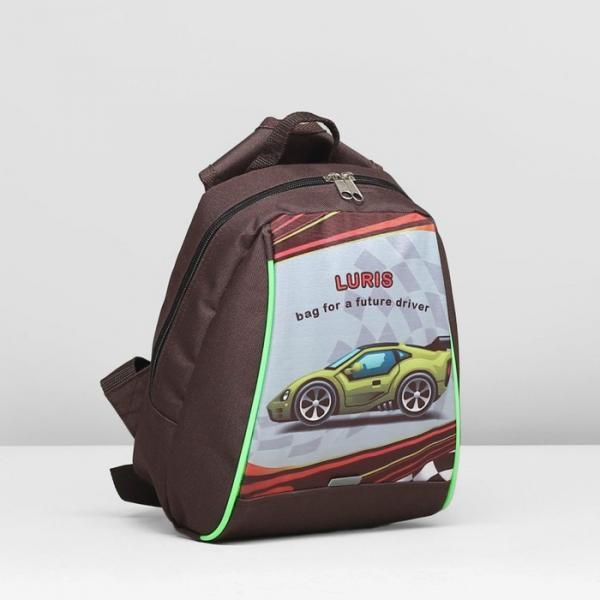 Рюкзак детский на молнии, 1 отдел, цвет коричневый/зелёный