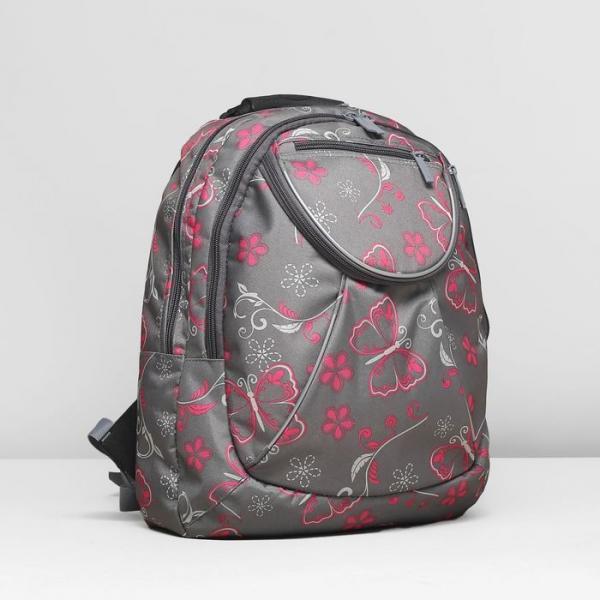 Рюкзак школьный, 2 отдела на молниях, наружный карман, цвет серый/разноцветный
