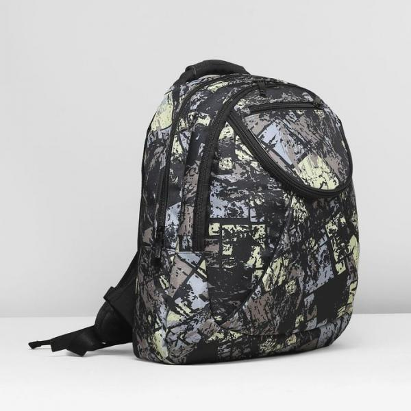 Рюкзак школьный, 2 отдела на молниях, наружный карман, цвет чёрный/разноцветный