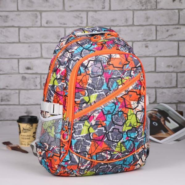 Рюкзак школьный, отдел на молнии, 2 наружных кармана, 2 боковые сетки, цвет оранжевый