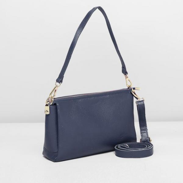 Сумка женская на молнии, 3 отдела, наружный карман, регулируемый ремень, цвет синий