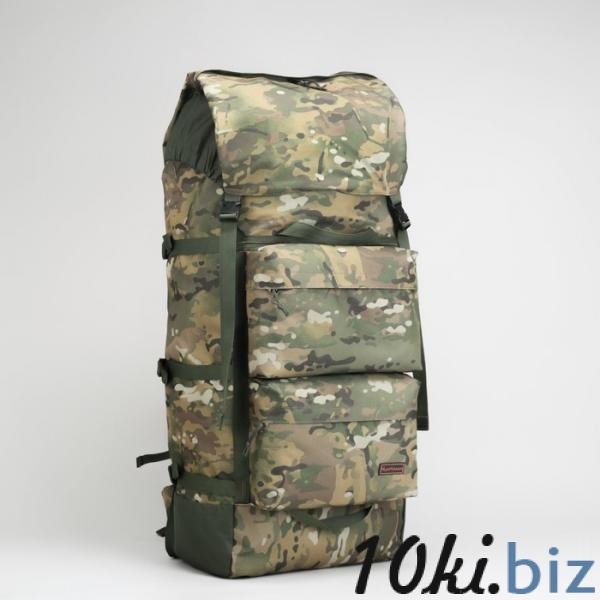 Рюкзак туристический на молнии, 100 л, 1 отдел, 3 наружных кармана, цвет хаки купить в Беларуси - Рюкзаки туристические