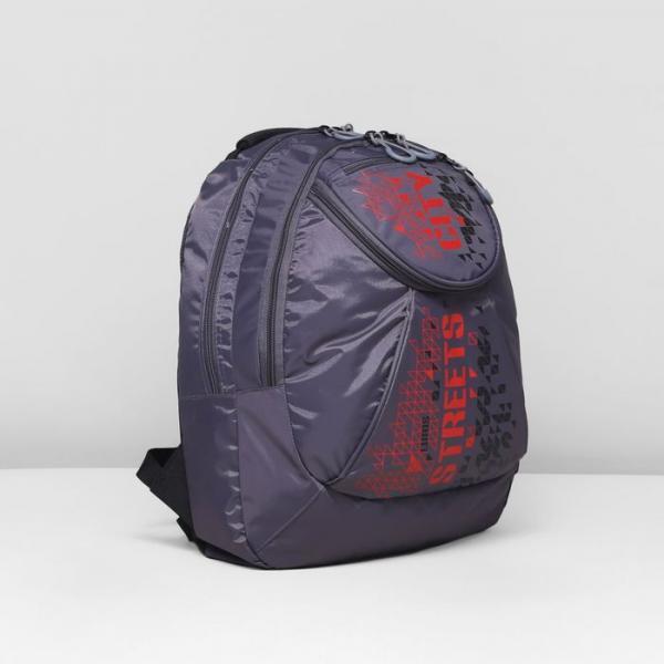 Рюкзак школьный, 2 отдела на молниях, наружный карман, цвет серый/красный