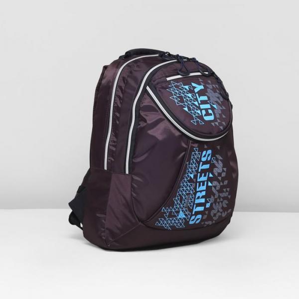 Рюкзак школьный, 2 отдела на молниях, наружный карман, цвет коричневый/голубой