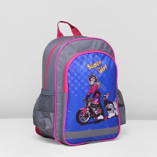 Рюкзак школьный, отдел на молнии, 3 наружных кармана, цвет синий/серый