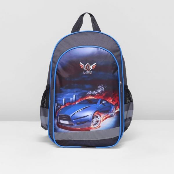 Рюкзак школ 977  26*15*37, отд на молнии, 3 н/кармана, светоотр, авто голубое/темно серый