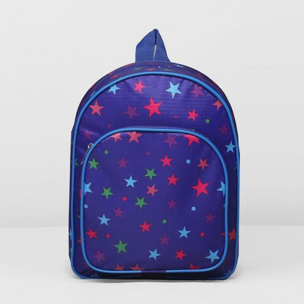 Рюкзак детский, 1 отдел, наружный карман, цвет синий