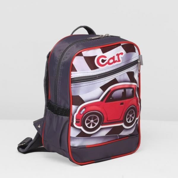 Рюкзак детский на молнии, 1 отдел, 3 наружных кармана, цвет красный/серый