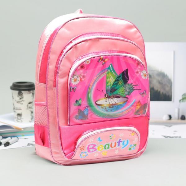 Рюкзак школьный, отдел на молнии, 3 наружных кармана, 2 боковые сетки, с сумкой и косметичкой, цвет розовый