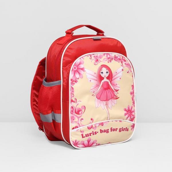 Рюкзак детский, 1 отдел, 3 наружных кармана, цвет красный