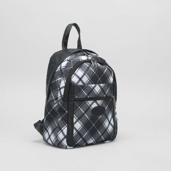 Рюкзак молодёжный, 2 отдела на молниях, 2 наружных кармана, цвет разноцветный