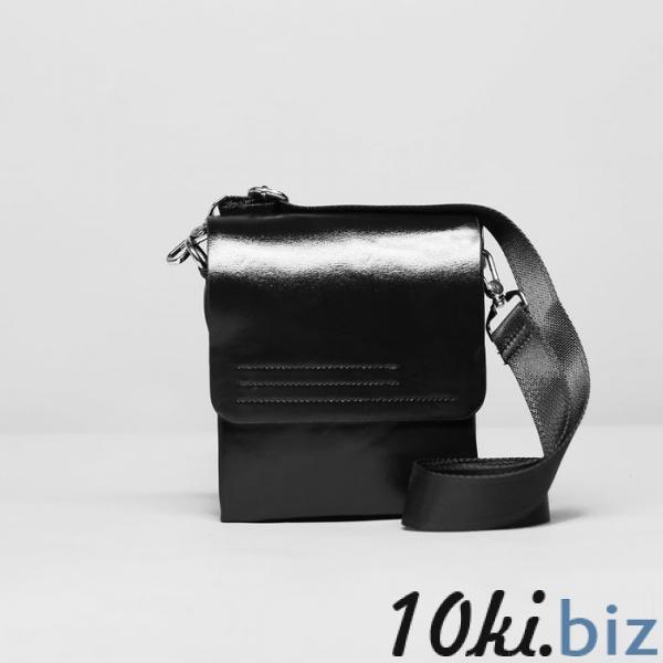 Планшет мужской, 3 отдела, 2 наружных кармана, длинный ремень, цвет чёрный купить в Гродно - Мужские сумки и барсетки