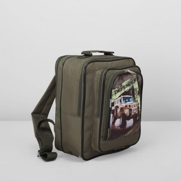 Рюкзак школьный, 2 отдела на молниях, 2 наружных кармана, цвет хаки