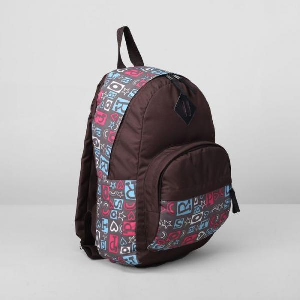 Рюкзак молодёжный, отдел на молнии, 2 наружных кармана, цвет коричневый