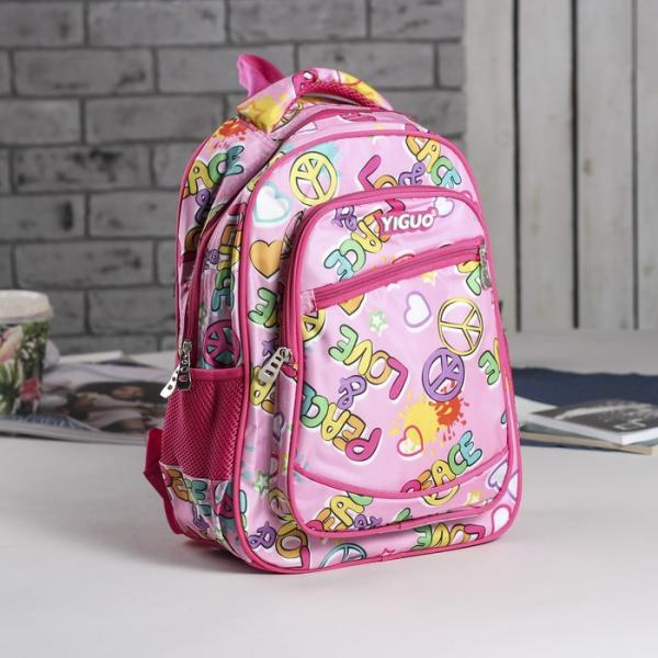 Рюкзак школ Мир, 20*27*39, 2 отд, н/карман на молнии, 2 бок сетки, розовый