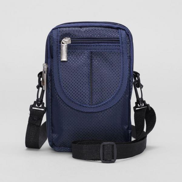 Сумка мужская поясная, 2 отдела, 2 наружных кармана, регулируемый ремень, цвет синий