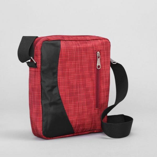 Сумка молодёжная, 1 отдел, 2 наружных кармана, регулируемый ремень, цвет красный