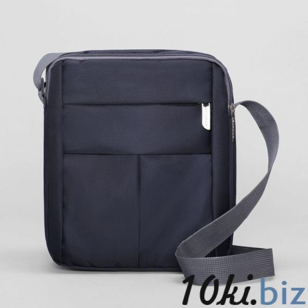 Планшет мужской, 2 наружных кармана, регулируемый ремень, цвет синий Мужские сумки и барсетки на Электронном рынке Белоруссии
