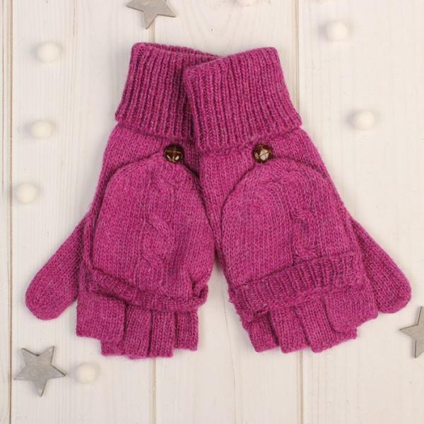 """Митенки женские """"Далия"""", размер 16 (р-р произв. 8), цвет фиолетовый"""