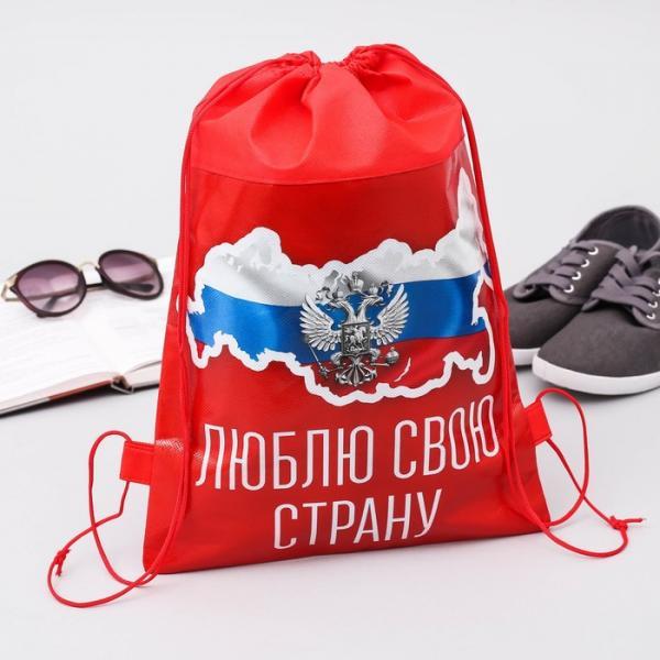 """Мешок для обуви н/полотно """"Люблю свою страну"""", 26 х 37,5 см"""