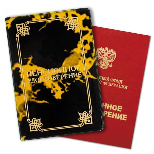 """Обложка на пенсионное удостоверение """"Вензеля"""", 11,5 х 16,5 см"""