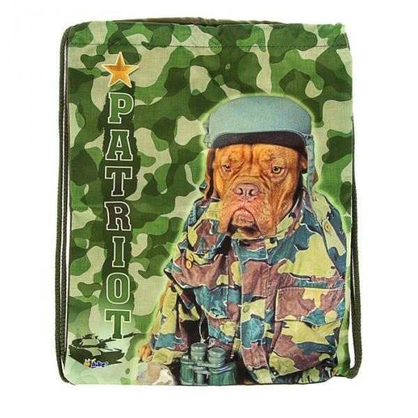 Мешок для обуви 420х340 мм «Собака в камуфляже»