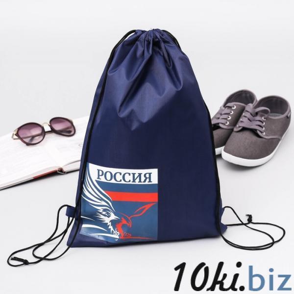 """Мешок для обуви """"Россия, вперёд!"""" купить в Гродно - Сумки для обуви, мешки для сменки"""