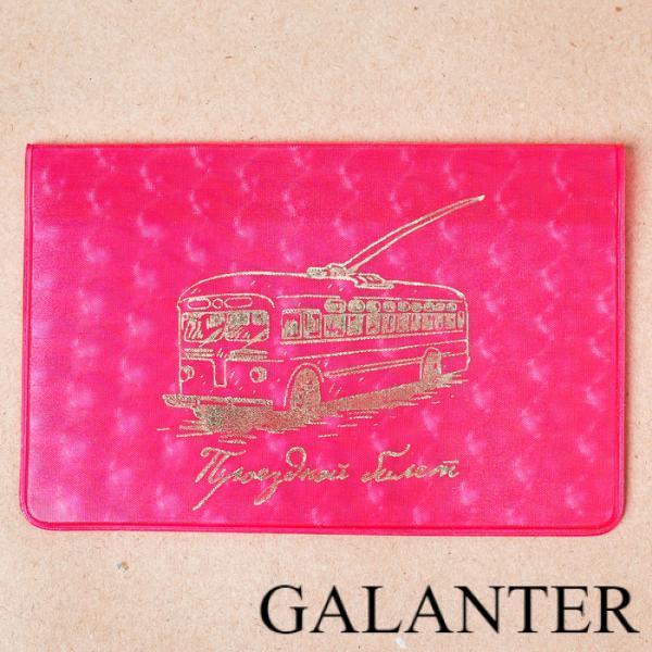 Фото Мелкая кожгалантерея, Обложки для документов, Обложки для удостоверений Обложка для проездного