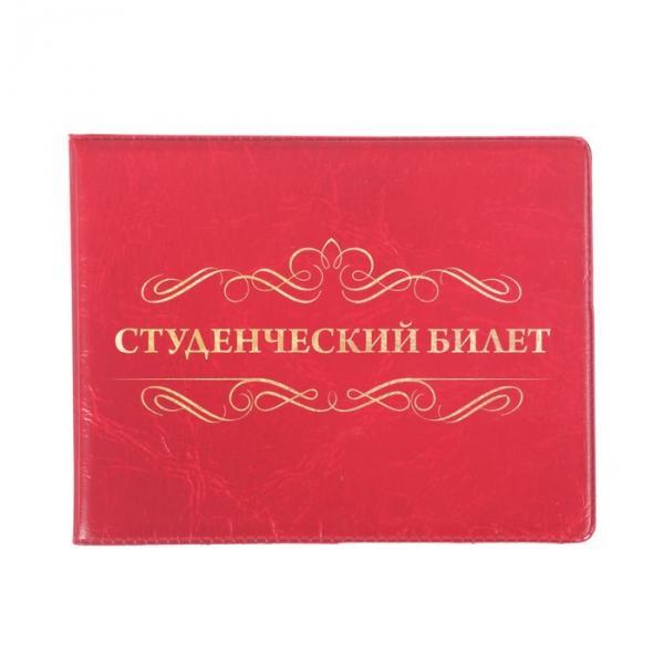 """Обложка для студенческого """"Вензеля"""""""