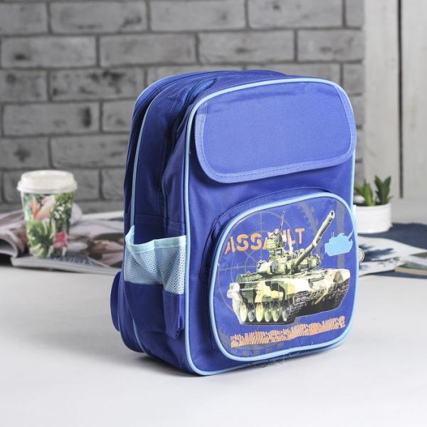 Рюкзак школьный, 2 отдела на молниях, 3 наружных кармана, ортопедическая спинка, цвет голубой