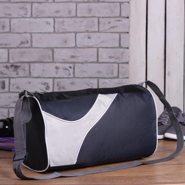 Сумка спортивная, отдел на молнии, боковой карман сетка, регулируемый ремень, цвет тёмно-синий/чёрный