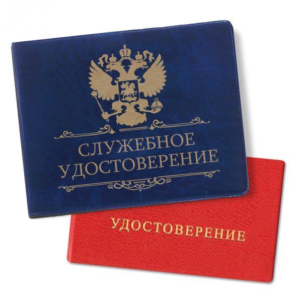 """Обложка на удостоверения """"Вензеля"""", экокожа"""