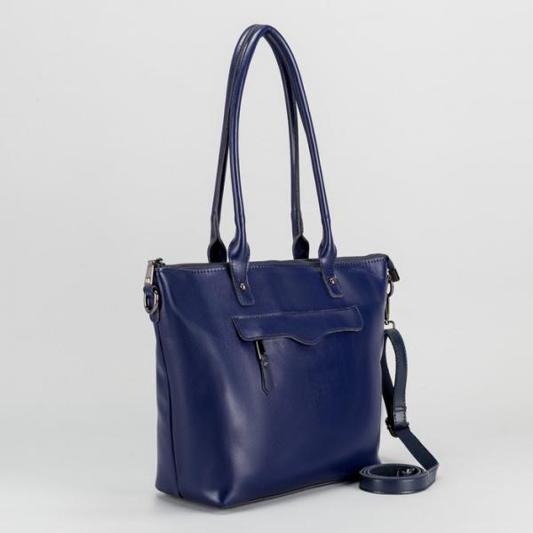 Сумка женская, отдел с перегородкой, 2 наружных кармана, длинный ремень, цвет синий