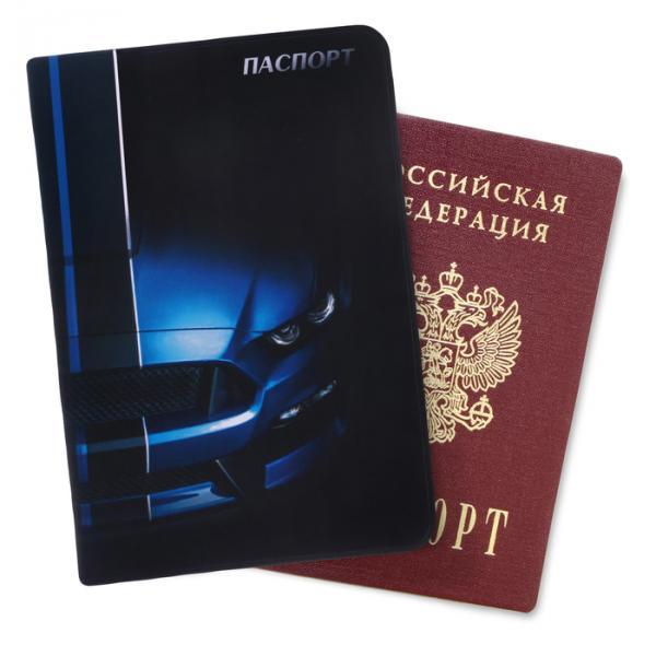 """Обложка для паспорта """"Синее авто"""""""