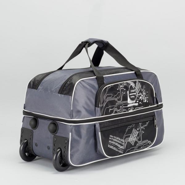 Сумка дорожная на колесах с расширением, отдел на молнии, 2 наружных кармана, цвет серый