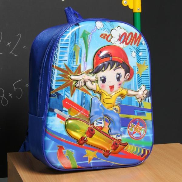 Рюкзак школьный, отдел на молнии, цвет синий