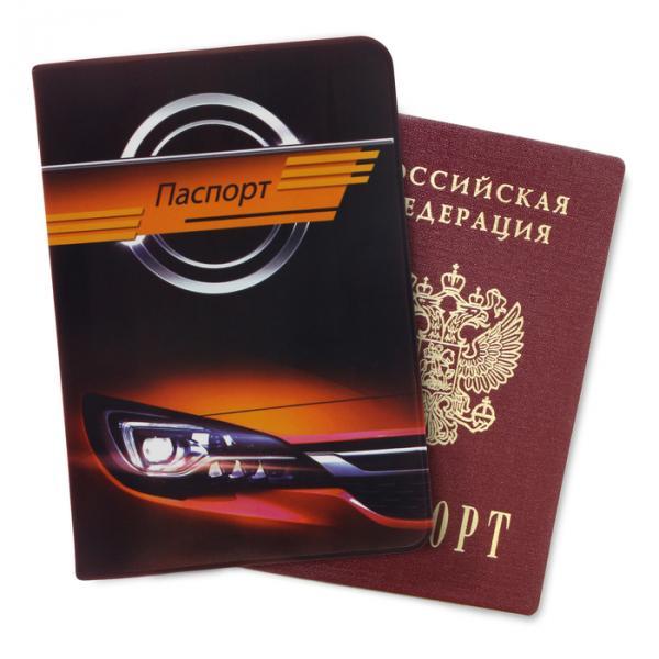 """Обложка для паспорта """"Жёлтая машина"""""""