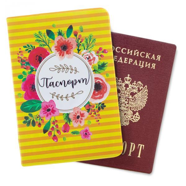 """Обложка для паспорта """"Букет цветов"""""""