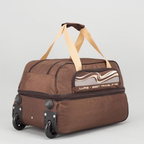 Сумка дорожная на колёсах, с расширением, отдел на молнии, наружный карман, цвет коричневый